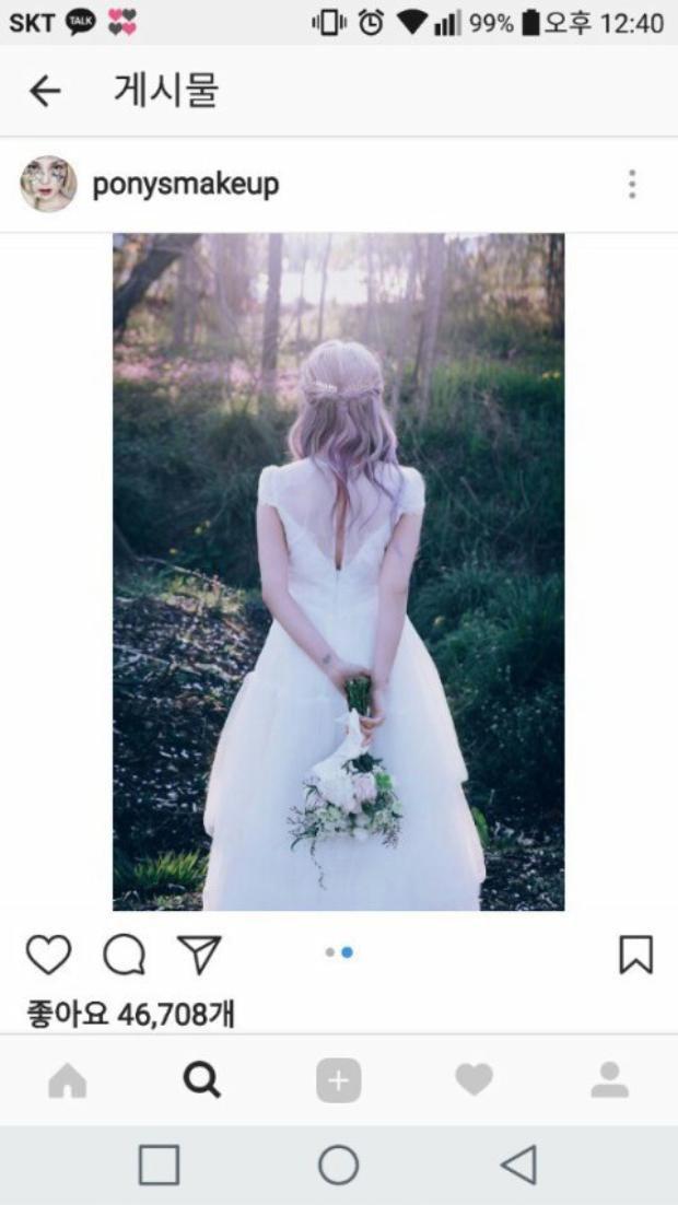 Dòng thông báo được chính Pony chia sẻ trên instagram cá nhân.