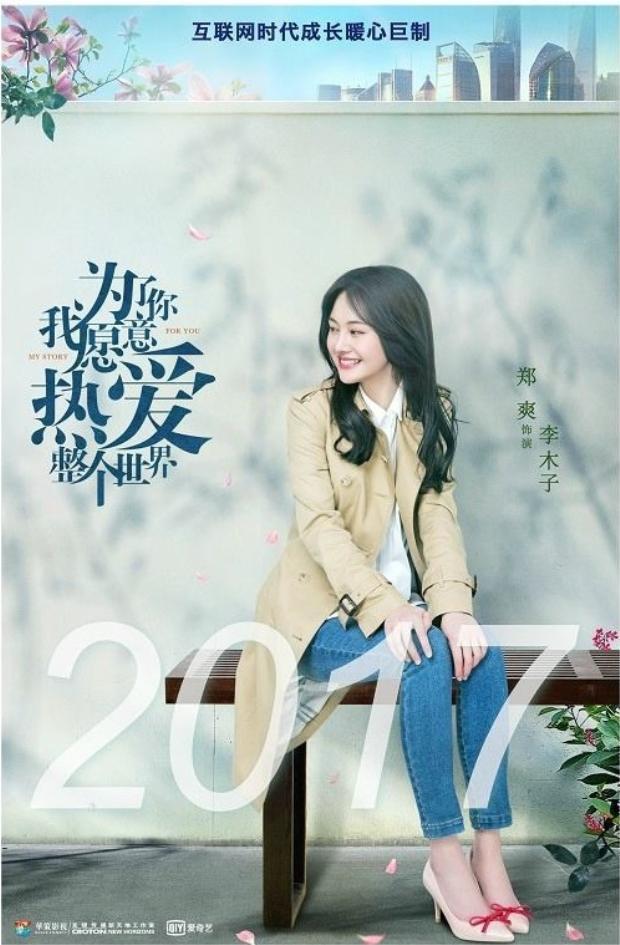Cô cùng với bạn trai Đường Yên - La Tấn sẽ là cặp đôi mới trên màn ảnh Hoa ngữ.