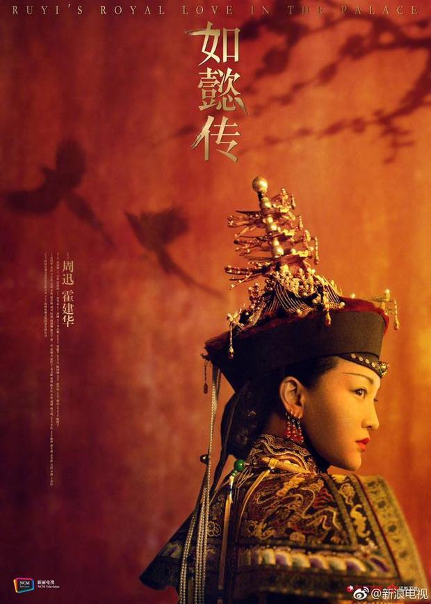 Hình ảnh mới nhất của Châu Tấn trong phim.