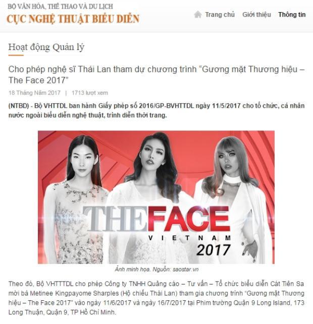 Cục nghệ thuật biểu diễn đã có thông báo chính thức về sự xuất hiện của Lukkade ở The Face Việt Nam mùa 2.