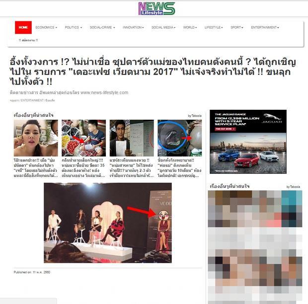 Trang News thậm chí còn tìm thấy hình ảnh Lukkade đang ghi hình cho The Face Việt Nam.
