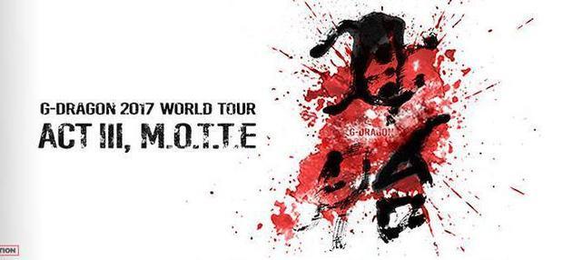 MV mới của GD dự kiến phát hành trước ngày diễn ra World Tourr vòng quanh thế giới.