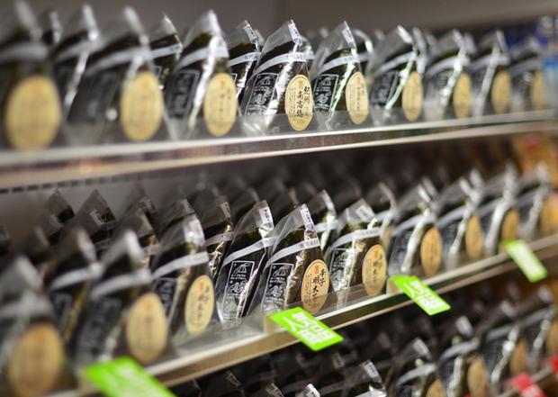 Onigiri khi hình thức và chất lượng đều được chau chuốt hàng đầu.