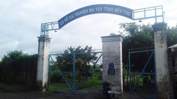 Cơ sở cai nghiện nơi học viên bỏ trốn - ảnh ĐÔNG HÀ