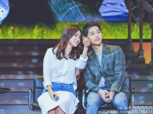 Song - Song couple