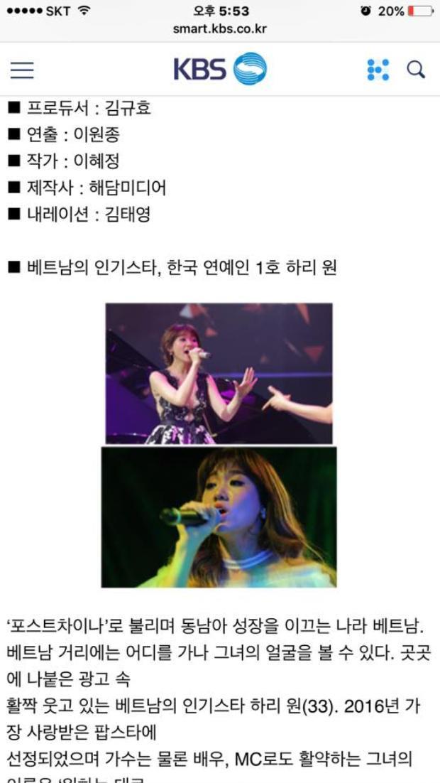 Rất nhiều báo Hàn đã nhanh chóng đưa tin về Hari Won.