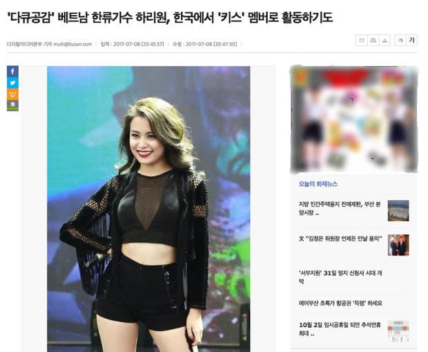"""Với tiêu đề """"Ngôi sao hallyu Việt Nam Hari Won từng là thành viên nhóm Kiss hoạt động tại Hàn Quốc"""", nội dung toàn bộ bài viết nói về bà xã Trấn Thành nhưng ảnh minh hoạ lại là… Hoàng Thuỳ Linh."""