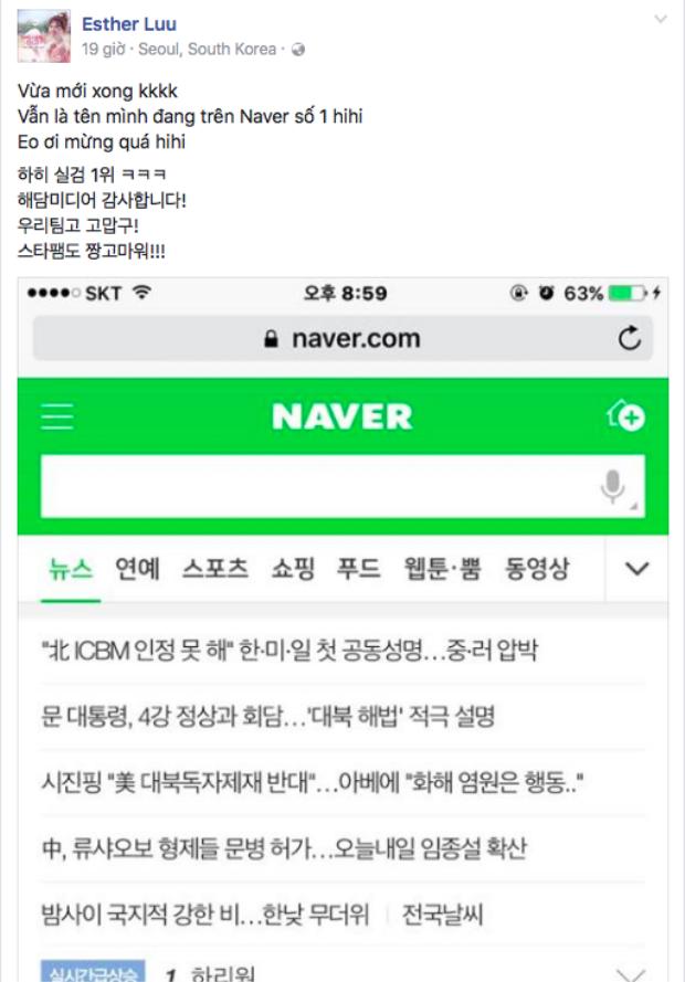 """Hari Won tiết lộ, từ hôm qua, từ khóa """"Hari Won"""" đứng số 1 trên Naver - công cụ tìm kiếm thông tin lớn nhất Hàn Quốc."""