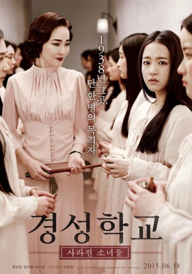 """Khả năng của Park Bo Young trong các tác phẩm trước được khán giả đánh giá cao và hi vọng sẽ thể hiện tròn vai ở """"Your Marriage""""."""