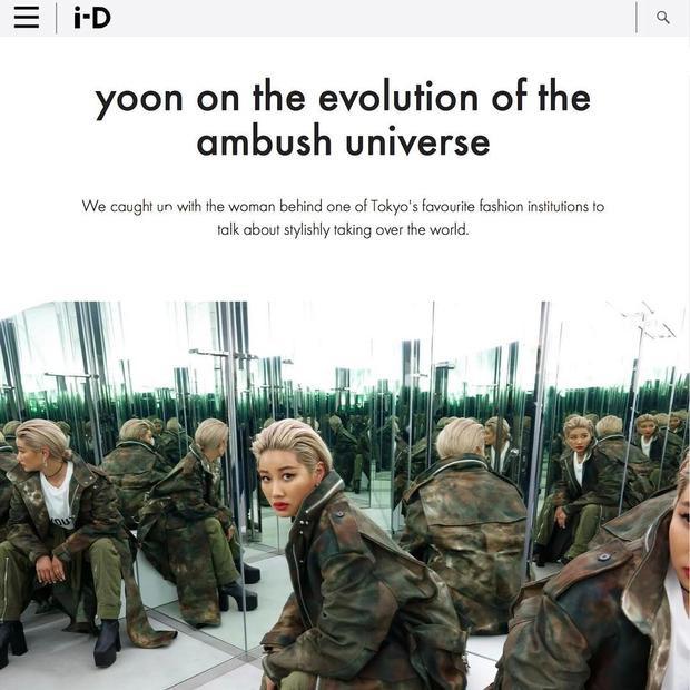 Cái tên Yoon An luôn gắn liền với thương hiệu thời trang Ambush nổi tiếng.