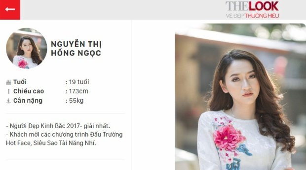 Profile dự thi của Hồng Ngọc tại The Look Online 2017.