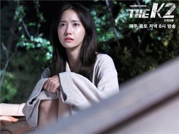 Nhìn lại sự nghiệp diễn xuất đầy thăng trầm của bóng hồng nhà SM  Im Yoona