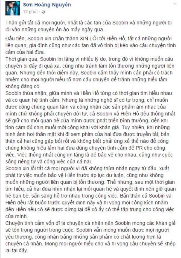 Soobin Hoàng Sơn cuối cùng cũng lên tiếng: Xác nhận từng có quan hệ tình cảm với Hiền Hồ