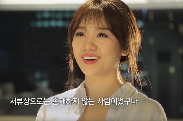 Hình ảnh của Hari Won trong bộ phim tài liệu về cuộc đời cô được phát sóng trên đài KBS.