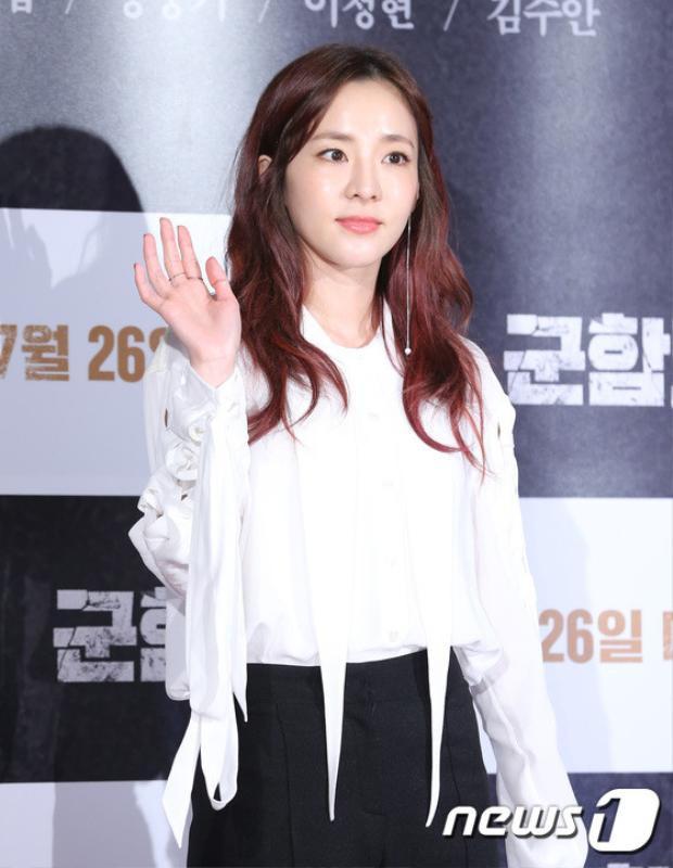 Người đẹp không tuổi Dara, cựu thành viên 2NE1.