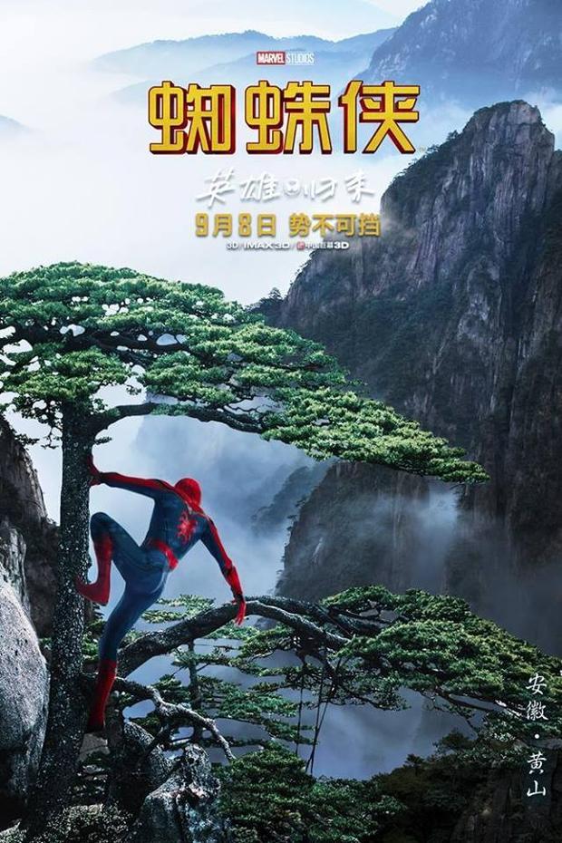 Người Nhện đấu với Tôn Ngộ Không, nằm vắt vẻo trên Vạn Lý Trường Thành trong loạt poster Trung Quốc