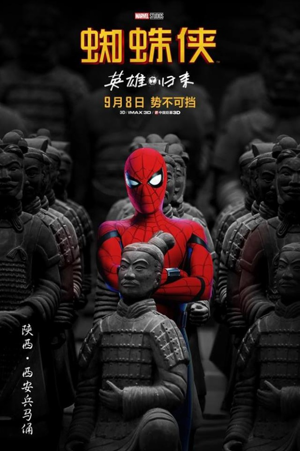 Spiderman và Tượng binh mã Tần Thủy Hoàng