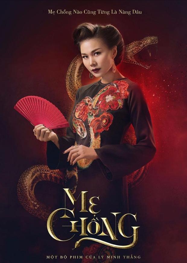"""Poster """"hàng thiệt"""" của Thanh Hằng."""