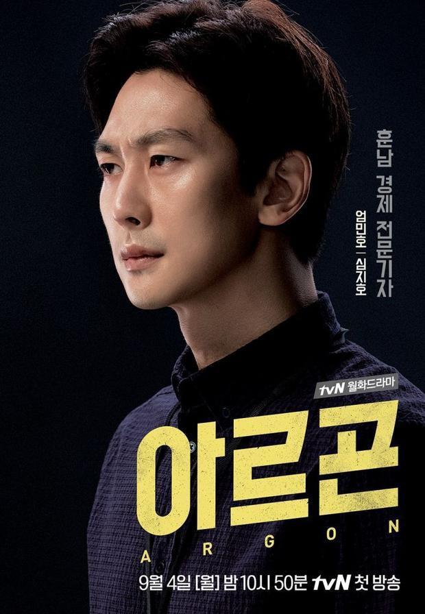 Poster nhân vật Shin Cheol (Park Won Sang).