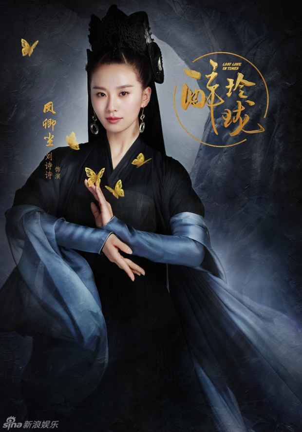 Tôn Lệ và Lưu Thi Thi: Hai nàng hoa đán tái xuất