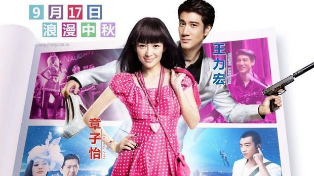 Phim được phát sóng vào 20h Thứ Năm 28/9 trên kênh K+1.