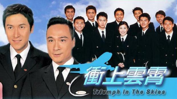 """Poster phim """"Bao La Vùng Trời 1"""""""