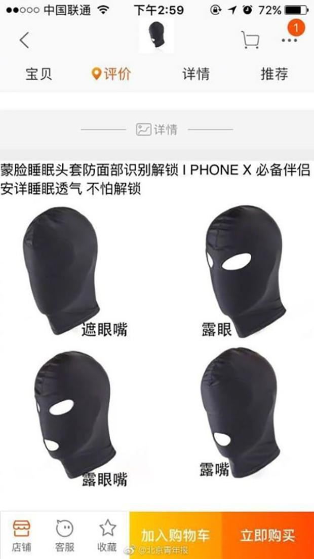 Mặt nạ chống lại Face ID của iPhone X với nhiều phong cách thời trang khác nhau.