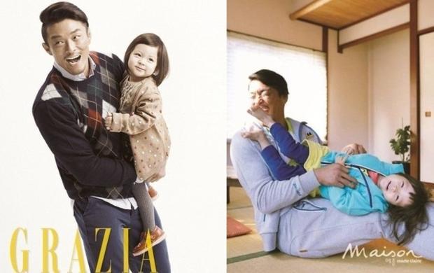 Hình ảnh 2 bố con quậy phá cực yêu trên bìa tạp chí.