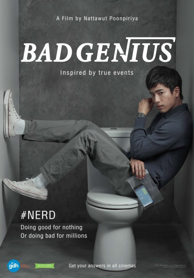 Bad Genius.