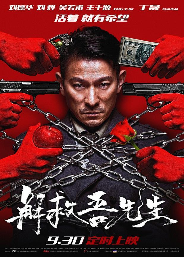 Giải cứu Mr.Wu cũng nhận được nhiều giải thưởng: Nam phụ xuất sắc nhất (Vương Thiên Nguyên),Biên tập xuất sắc nhất