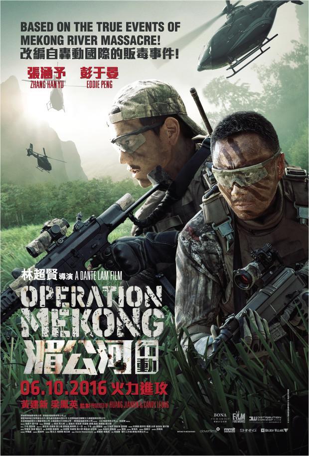 Điệp vụ Tam giác vàng (Operation Mekong) nhận giải Phim xuất sắc nhất.