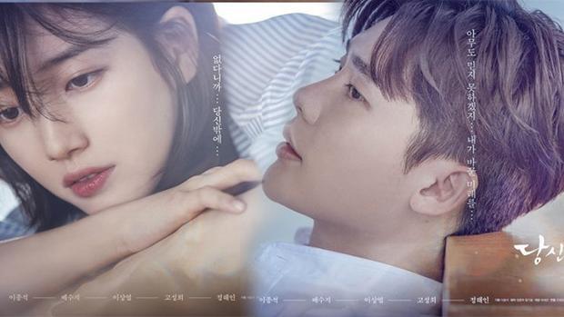 Dù sắp công chiếu, While You Were Sleeping vẫn tung poster thơ mộng của Lee Jong Suk và Suzy