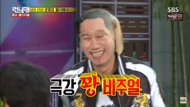 Không cần đội vào bố Suk Jin đã xấu méo mặt thế này.