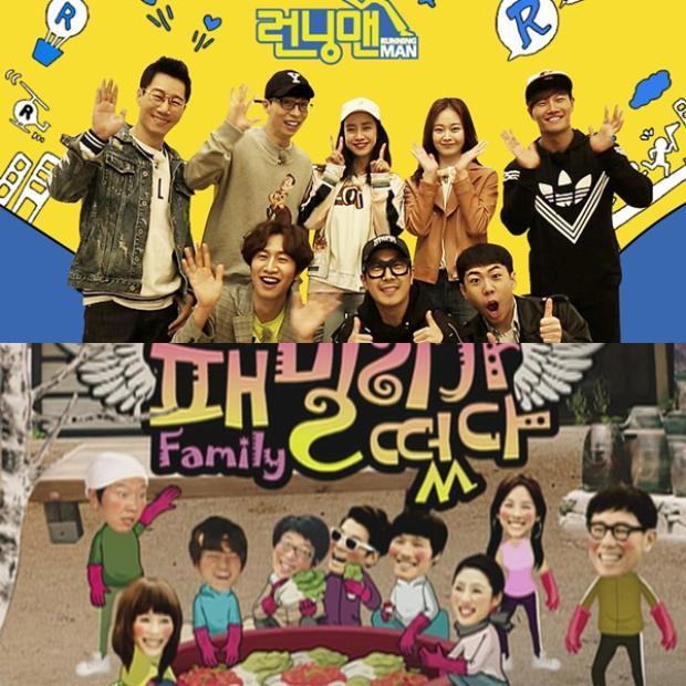 Running Man và Family Outing được xem là 2 chương trình giải trí thành công nhất của SBS.