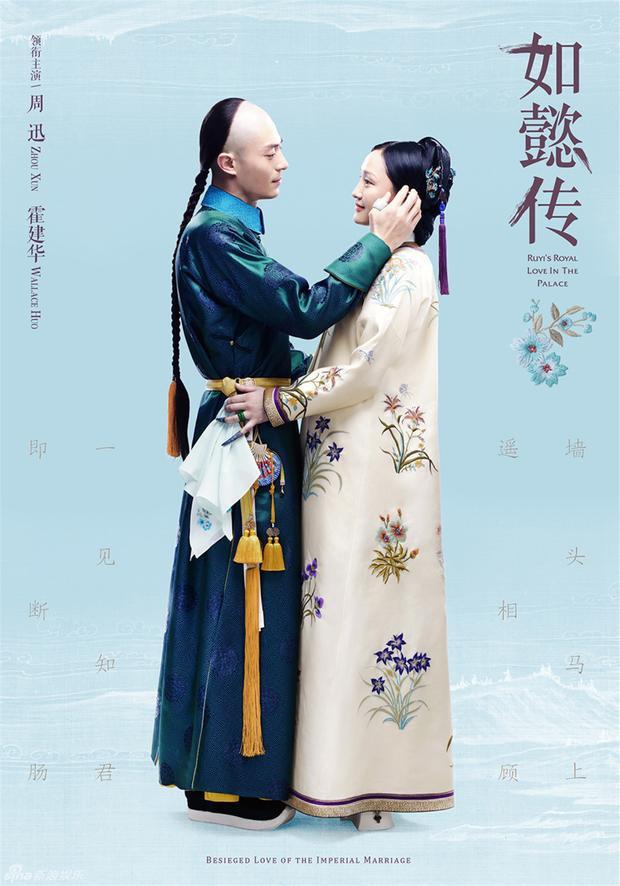 Châu Tấn trở lại, kết hợp với Hoắc Kiến hứa hẹn sẽ là đối thủ mạnh của Thắng Thiên Hạ và Phù Dao Hoàng Hậu