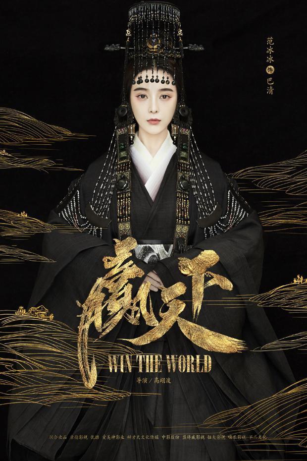 Sau phim Thắng thiên hạ, Phạm Băng Băng có ý định tạm ngừng đóng phim