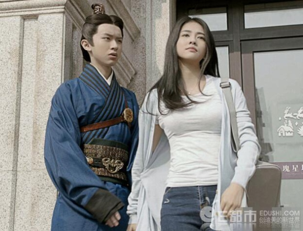 Nụ hôn ngọt ngào của Trương Dật Kiệt và Bạch Lộc trong phim Đại Vương không dễ làm
