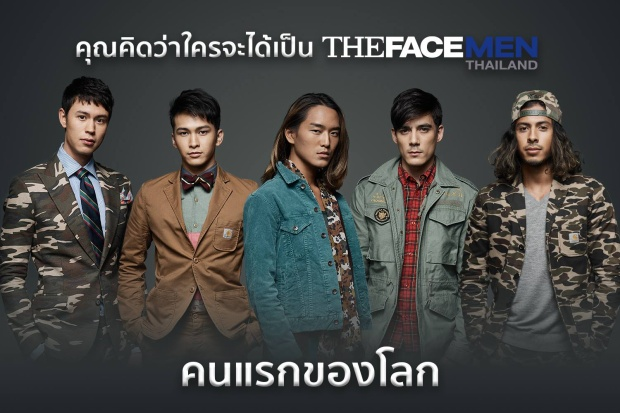 Không đâu lầy như The Face Men Thailand: Cho tới 5 thí sinh vào chung kết!