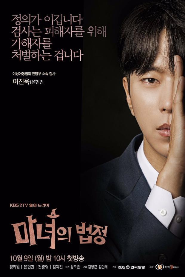 Nam diễn viên Yoon Hyun Min. Đây là bộ phim mới nhất của anh sau Tunnel (Đường hầm).