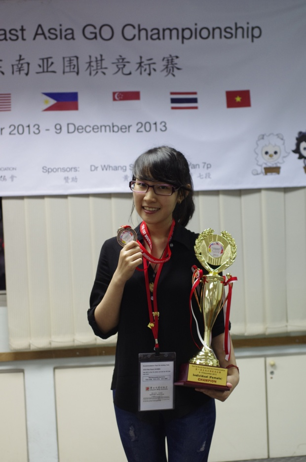Nguyễn Thị Tâm Anh là một trong những kỳ thủ thuộc lứa đầu của cờ vây TP.HCM. Cô nàng sinh năm 1992 đã có một bảng thành tích kha khá trong bộ môn thể thao này: Vô địch cá nhân nữ toàn quốc 2011, VĐ đồng đội nữ cờ tiêu chuẩn toàn quốc 2016, 2 lần VĐ cá nhân nữ giải cờ vây Đông Nam Á…
