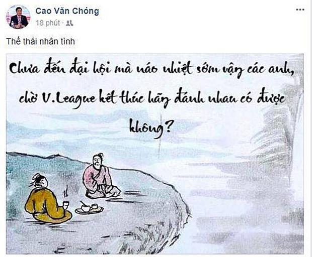 Chuyện Đào Bá Lộc và 'người tình giấu mặt' của VFF
