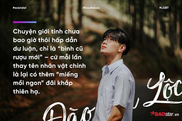 Đào Bá Lộc: Liệu có phải 'come out' để… comeback?