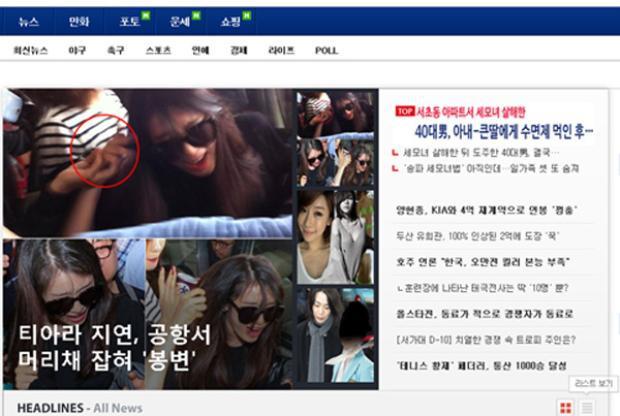 Hình ảnh thành viên T- ara bị chen lấn, Jiyeon bị giật tóc từng gây rúng động báo chí Hàn và quốc tế.