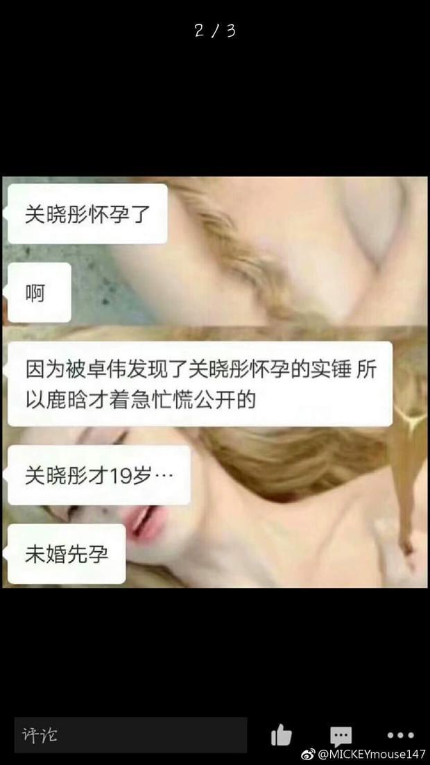 HOT: Trác Vỹ tung bằng chứng Quan Hiểu Đồng có thai sau khi được Luhan công khai tình cảm