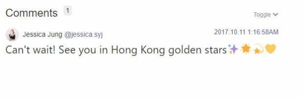 """Jessica bình luận: """"Mình không thể chờ đợi được nữa, hẹn gặp các bạn ở Hong Kong""""."""