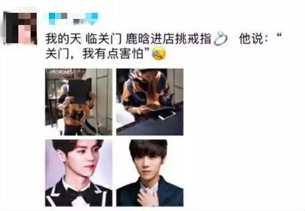 Loạt ảnh được cho là Lộc Hàm đi sắm nhẫn cưới lan truyền trên mạng.