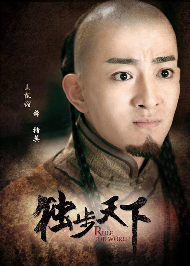 Độc Bộ Thiên Hạ: Phim cổ trang đình đám sau Võ Tắc Thiên