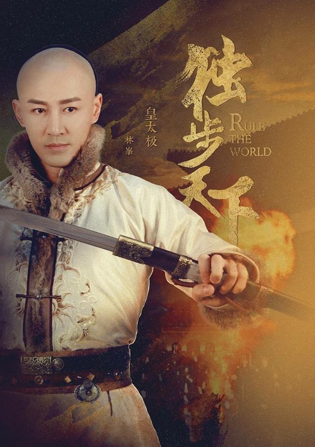 Tạo hình của một vài nhân vật chính phụ trong Độc Cô Thiên Hạ cho thấy sự đầu tư mà đoàn làm phim đang thể hiện