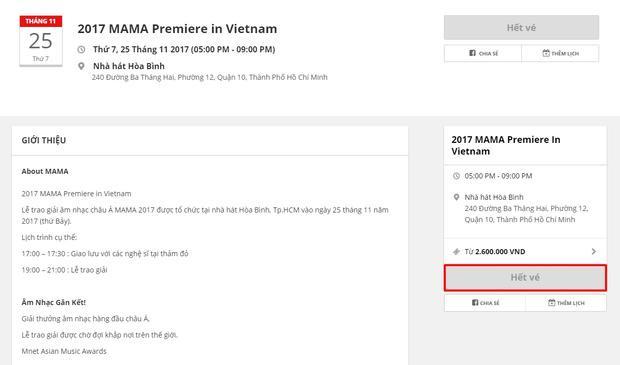 Tuy nhiên sau khi trang web trở lại bình thường, lượng vé bán ra đã được tẩu tán sạch sẽ.
