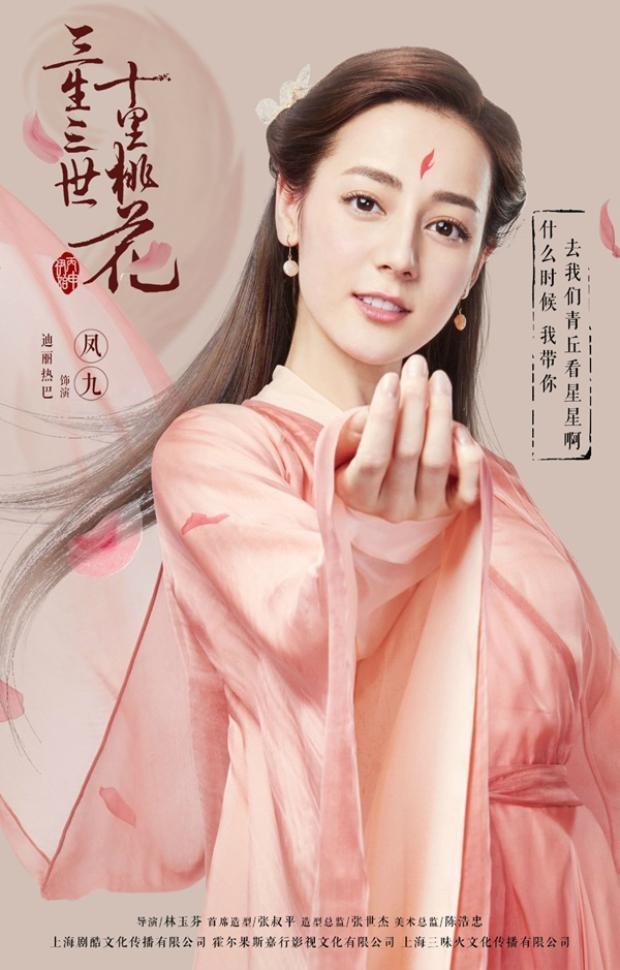 Nhiệt Ba thu về rất nhiều fan từ bản truyền hình 'Tam sinh tam thế: Thập lý đào hoa'.
